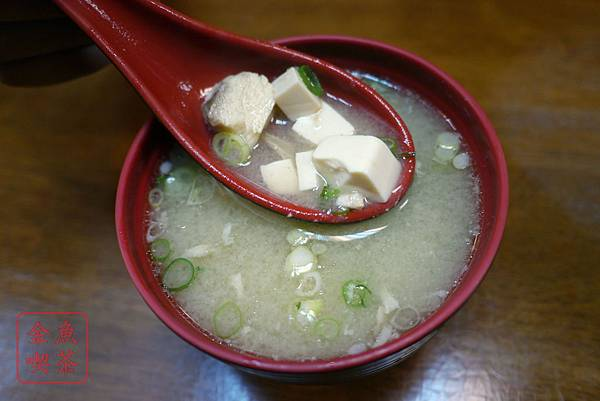 福壽司 和風照燒蓋飯附的味噌湯
