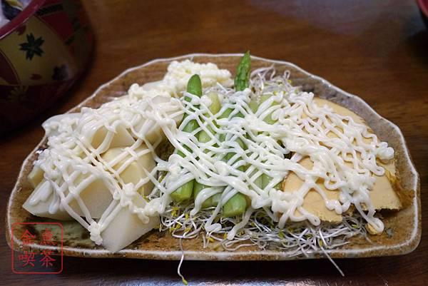 福壽司 綜合沙拉