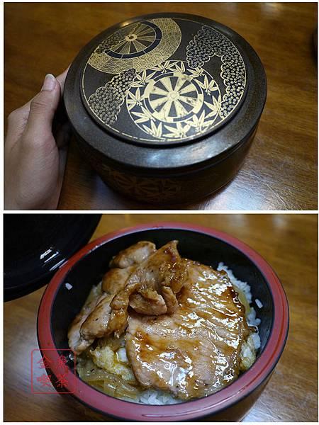 福壽司 和風照燒蓋飯