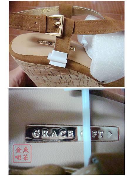 Grace gift交叉縷空防水台楔型涼鞋 棕 細節