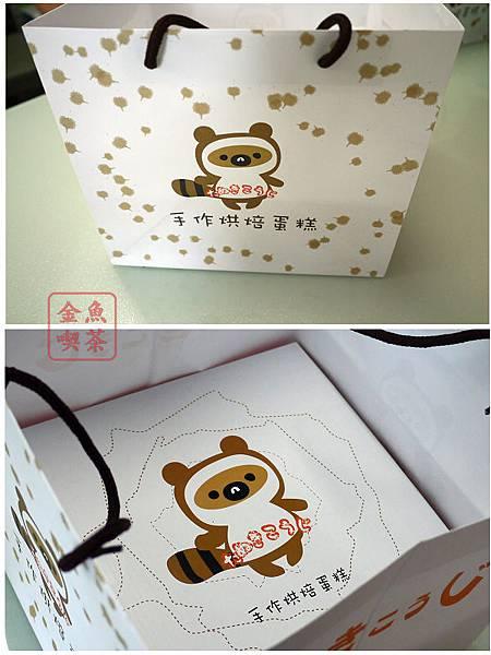 台南 狸小路手作烘焙蛋糕 包裝紙袋