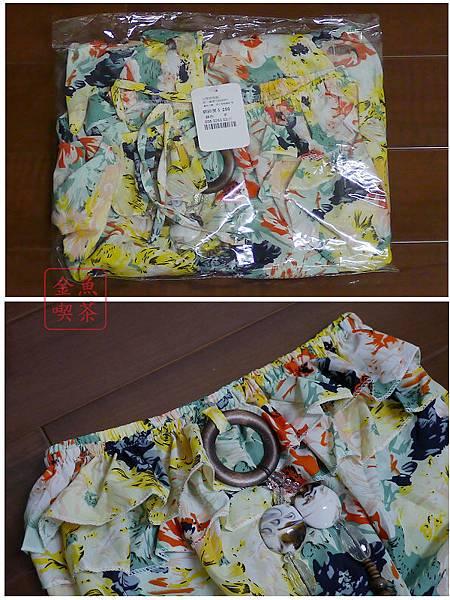 樂天 白荳芽 繽紛花樣平口綁帶滑料連身褲(綠)