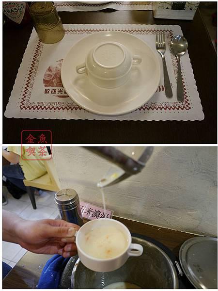 高雄 卡不里堀江店 桌面+濃湯
