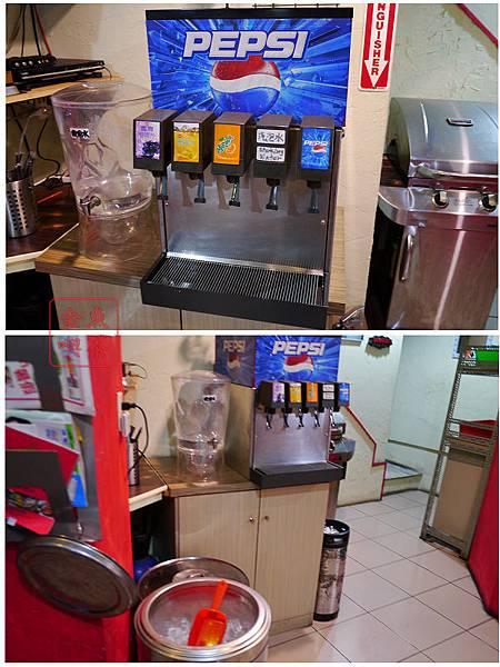 可可貝里 飲料機
