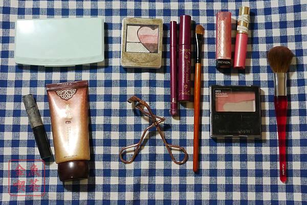 華爛漫眼妝 使用工具