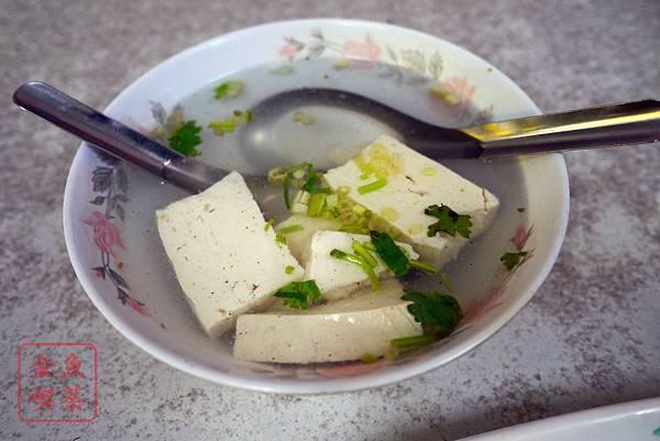 彰化 北門肉圓 豆腐湯