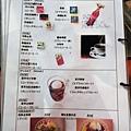 高雄 信樂屋 菜單