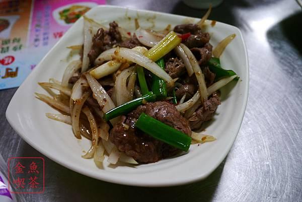 阿誠牛肉麵 洋蔥炒牛肉