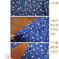 東京著衣 清新小鳥紋式片襯衫