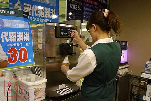 松青超市聖代霜淇淋 先結帳之後擠霜淇淋