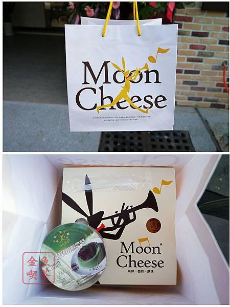台南 月亮奇司 輕乳酪蛋糕+抹茶紅豆奶酪