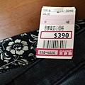 思夢樂 超激瘦煙管褲 標籤價格