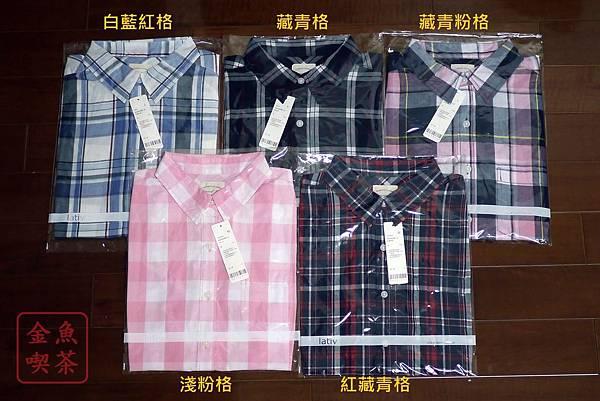 Lativ 經典格紋襯衫-男(L)女(M)款