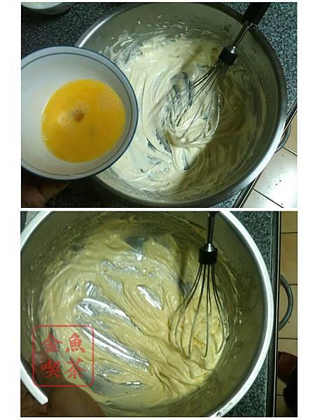 鬆餅粉 餅乾 分次加入蛋汁攪拌均勻