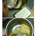 鬆餅粉 餅乾 鬆餅粉過篩分次加入