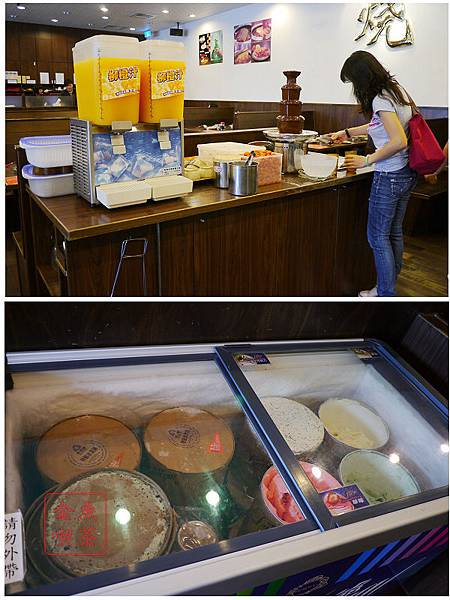 燒肉屋鳳山澄清店 飲料跟冰淇淋