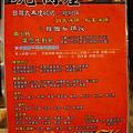 燒肉屋鳳山澄清店 菜單