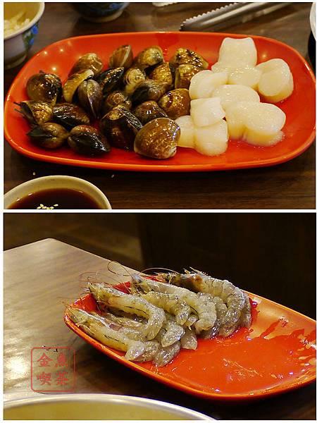 燒肉屋鳳山澄清店 海鮮跟已去殼的蝦子