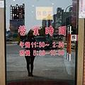 燒肉屋鳳山澄清店 營業時間