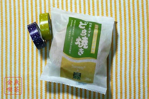 全家 期間限定 TSUJIRI抹茶紅豆銅鑼燒 28元