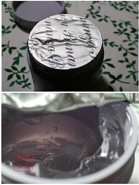 寶藝 保濕冷敷劑 封膜及內容物