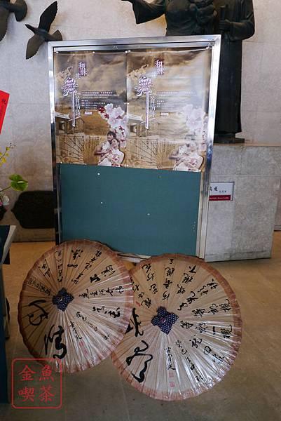 20131012和妹共舞一首情詩 台南文化中心