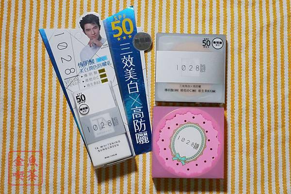 1028 傳明酸美白潤色防曬乳+傳明酸亮透粉白粉蕊+限量盒