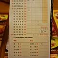 台南 巧咖哩 菜單
