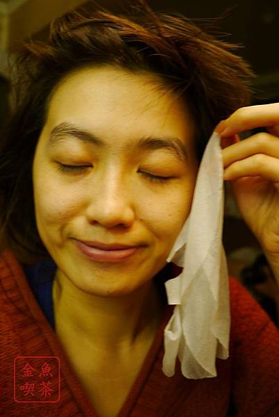 Ms.gold 醫美級東方美人鎖水保濕蠶絲面膜 使用後