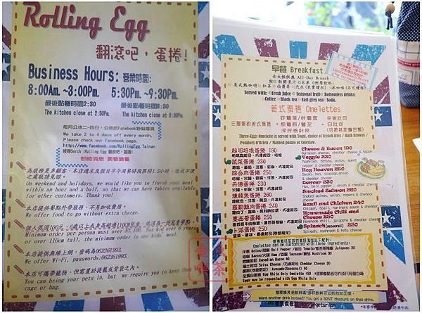 台南 翻滾吧蛋捲 蛋捲類菜單