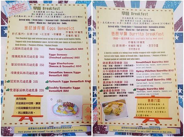 台南 翻滾吧蛋捲 斑尼迪克蛋+捲餅類菜單