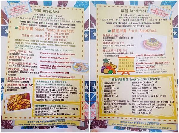 台南 翻滾吧蛋捲 香甜鮮果早餐菜單