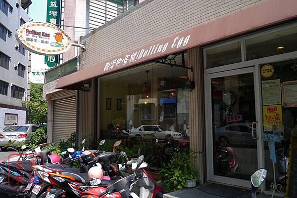 台南 翻滾吧蛋捲 店門口