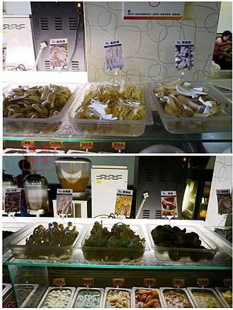 台南 饗麻饗辣 菇類區