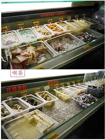 台南 饗麻饗辣 各式食材