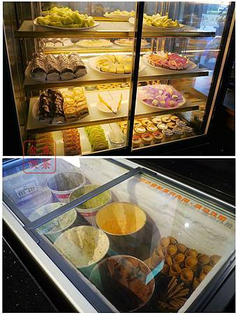台南 饗麻饗辣 甜點水果冰淇淋