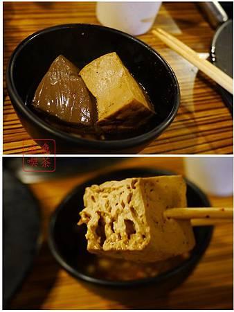 台南 饗麻饗辣 麻辣豆腐跟鴨血