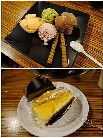 台南 饗麻饗辣 甜點蛋糕類