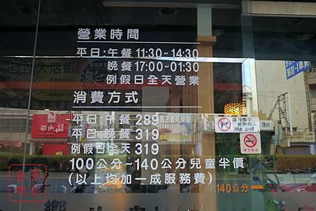台南 饗麻饗辣 營業時間跟價位