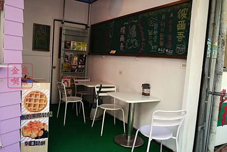 台南 彼爾吾鬆餅 店內座位