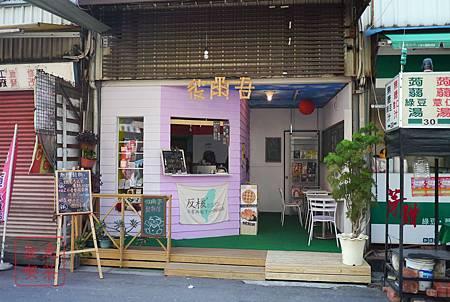 台南 彼爾吾鬆餅