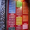 香港 太子站 一點心 門口菜單