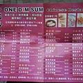 香港 太子站 一點心 菜單