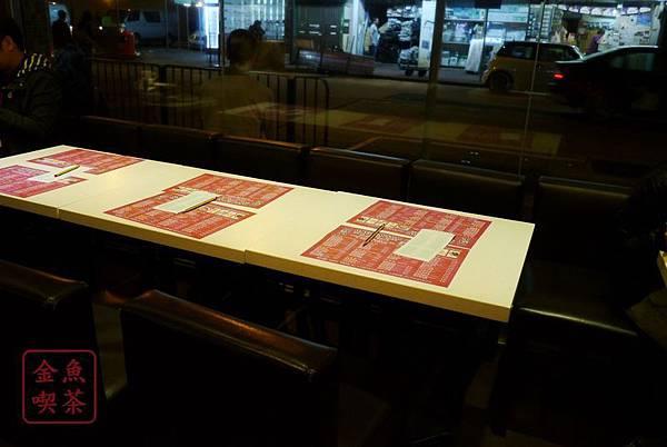 香港 太子站 一點心 店內座位