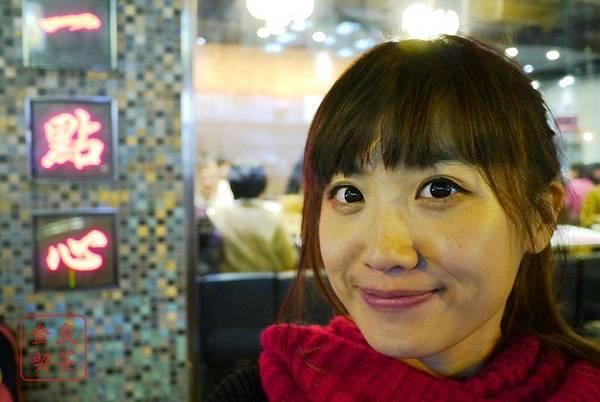 香港 太子站 一點心