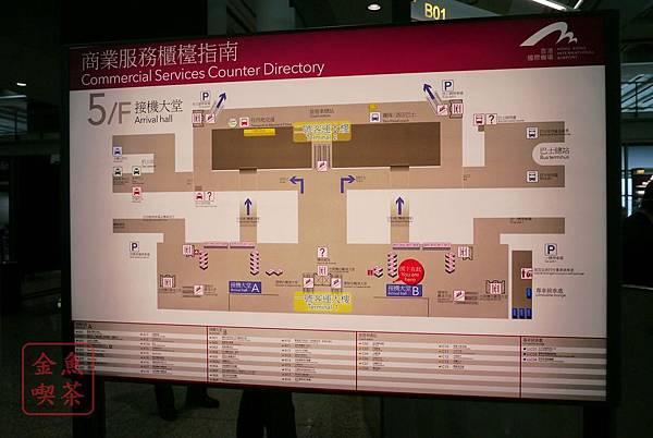 香港機場地圖