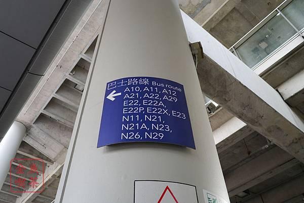 香港機場往市區方向巴士