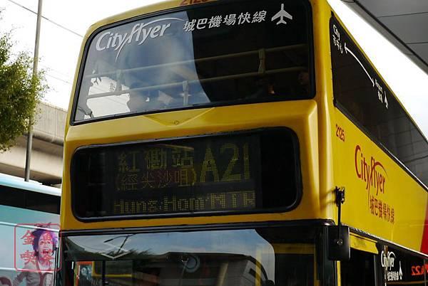 香港機場go尖沙咀坐A21巴士
