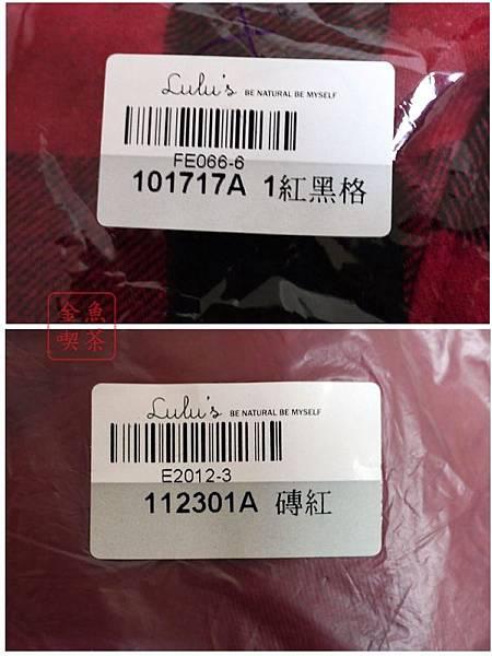 LULUS 軍裝外套+法蘭絨長版格紋襯衫(紅黑)