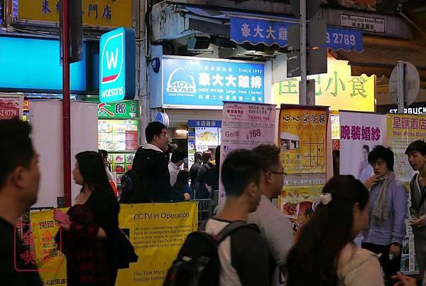 香港 地鐵紅線太子逛到佐敦看到豪大大雞排